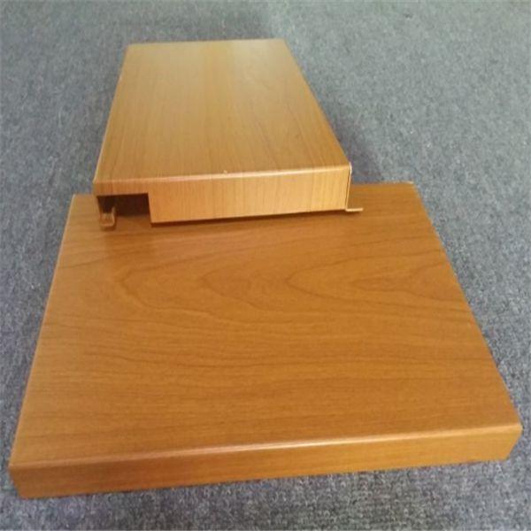 木纹铝单板 (4)
