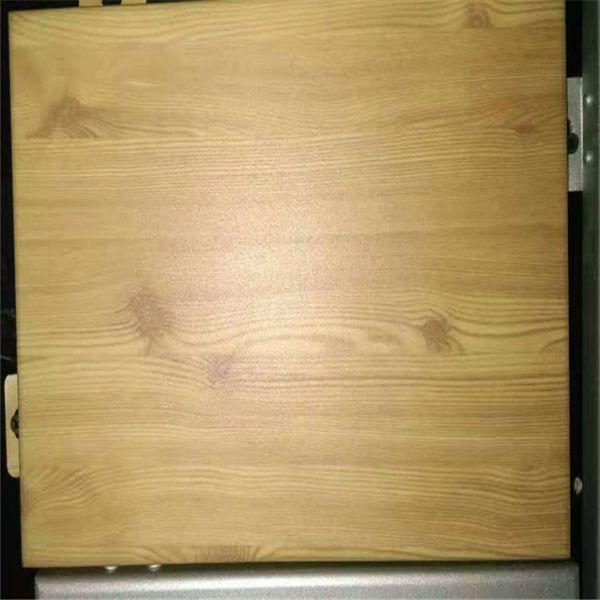 铝单板幕墙 (2)